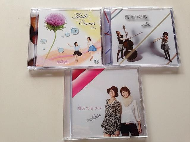 3枚のCD.jpg