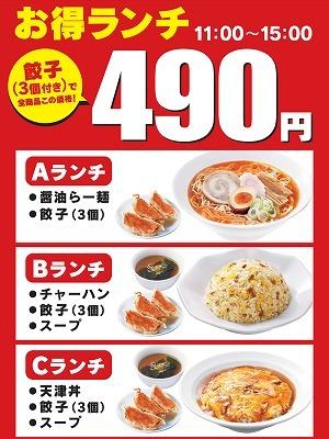 490円セット.jpg