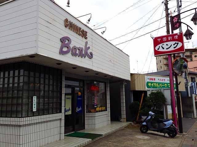 BANK1.jpg