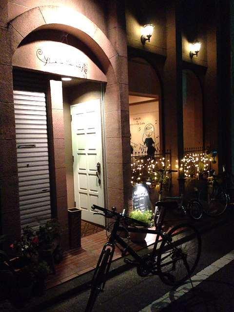 うさ子のCafe.jpg