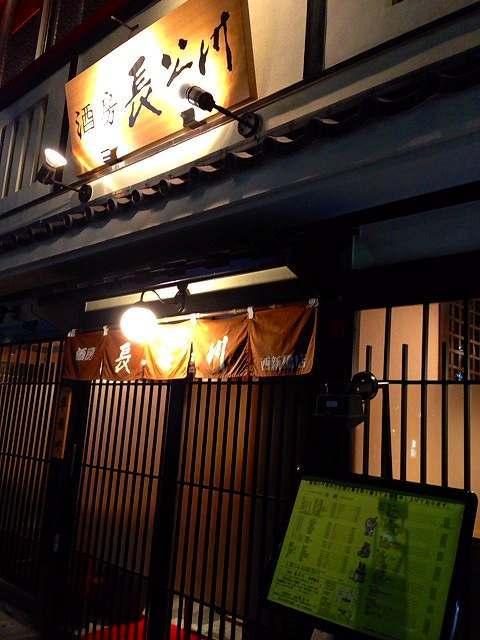 お店の入口.jpg