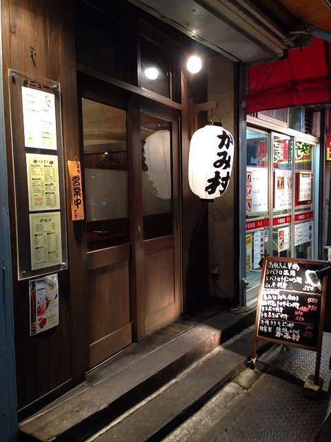 かみ村3.jpg