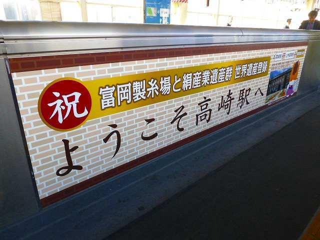 ようこそ1.jpg