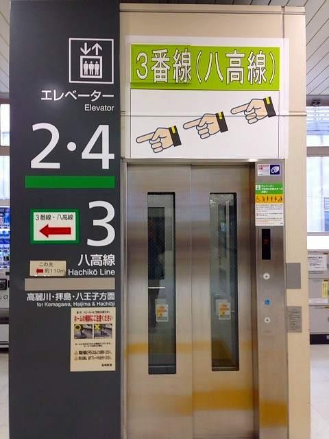 エレベーターの243.jpg