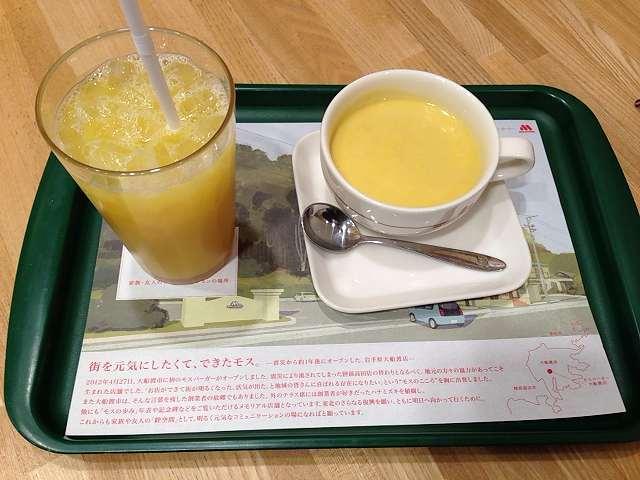 オレンジジュースとコーンスープ.jpg
