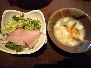 サラダにハムが、煮物も変わった.jpg