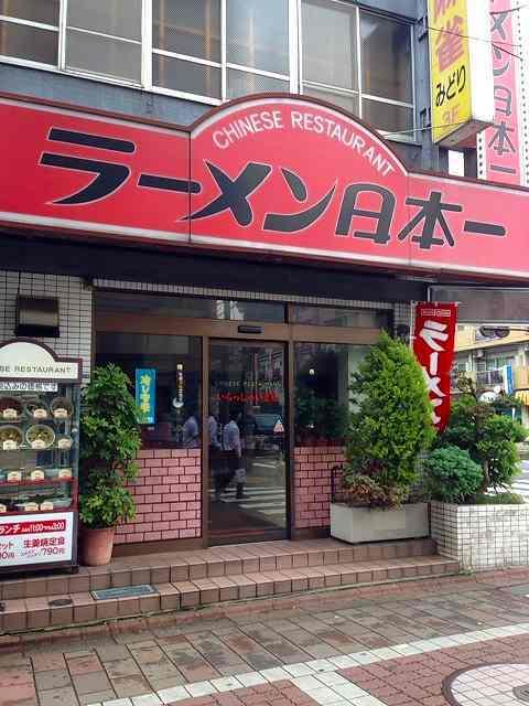 スゴイ店の名前2.jpg