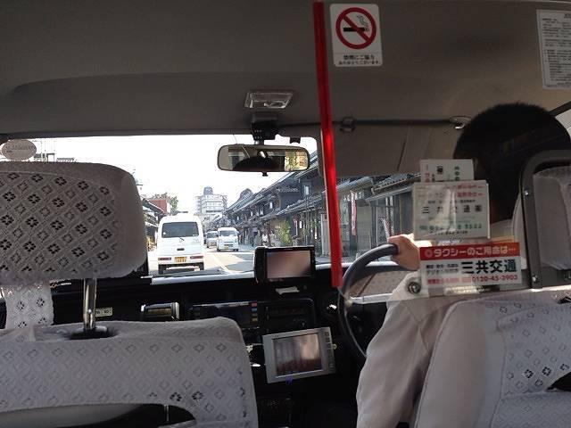 タクシー後部座席から2.jpg