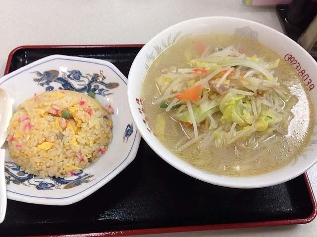 タンメンと半炒飯.jpg