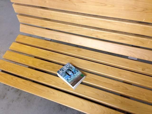 ベンチに置いたゼロ2.jpg