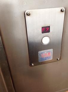 ボタン(車外).jpg