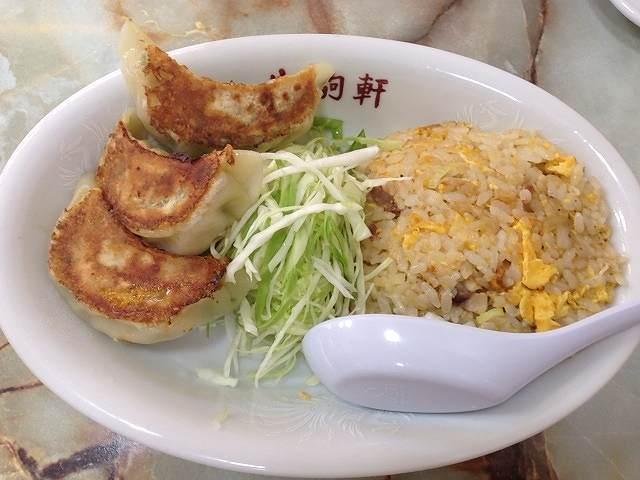 ミニ炒飯&3個餃子UP.jpg