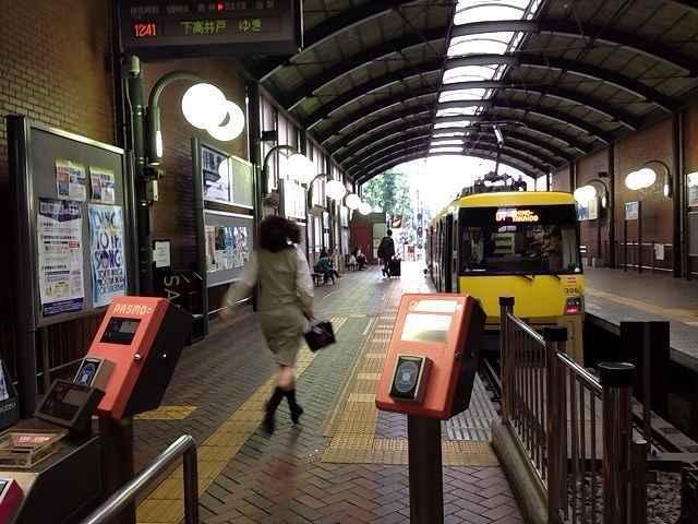 三軒茶屋駅1.jpg