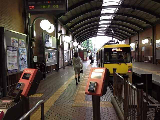 三軒茶屋駅2.jpg