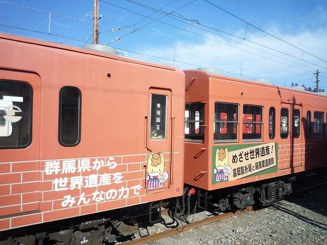 上信電鉄1.jpg