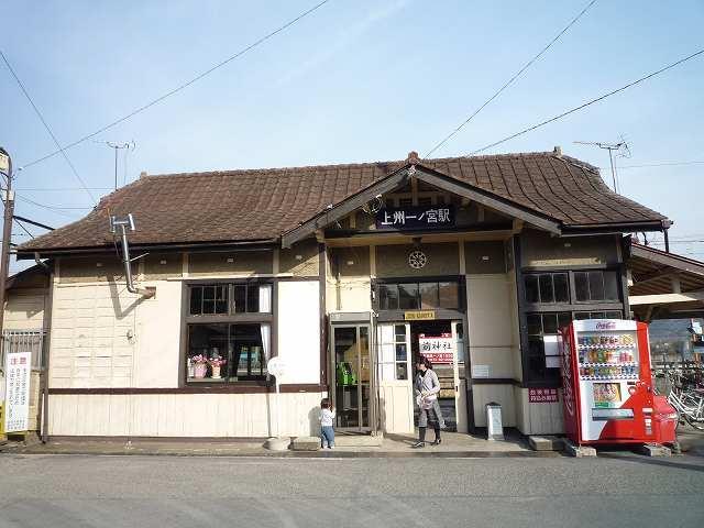 上州一ノ宮駅.jpg