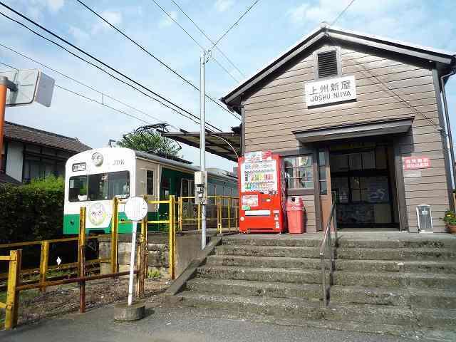 上州新屋駅1.jpg