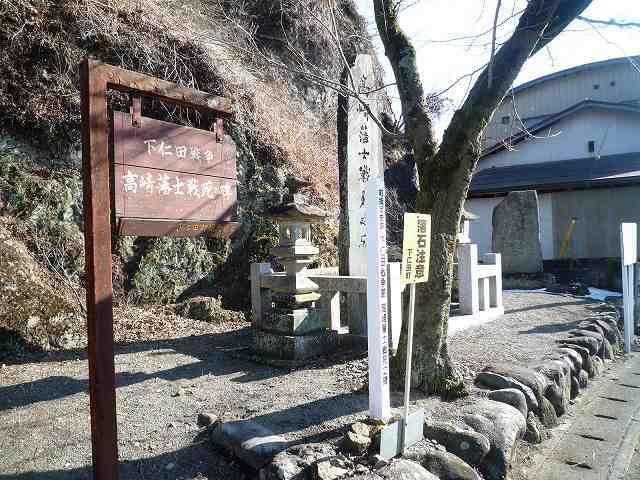 下仁田戦争1.jpg