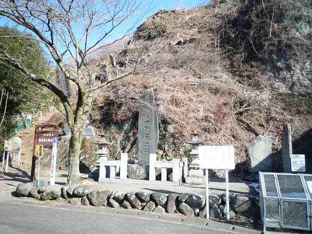 下仁田戦争2.jpg