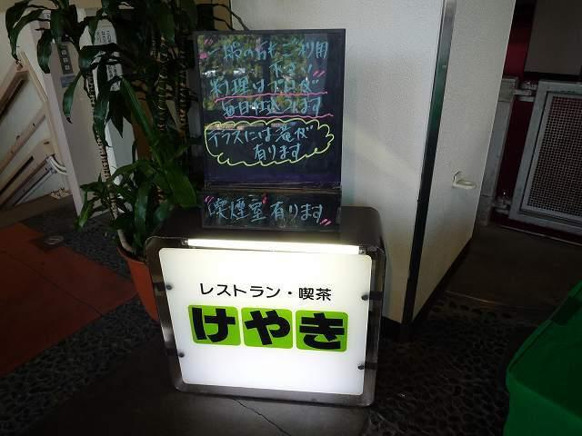 世田谷区役所ケヤキ.jpg
