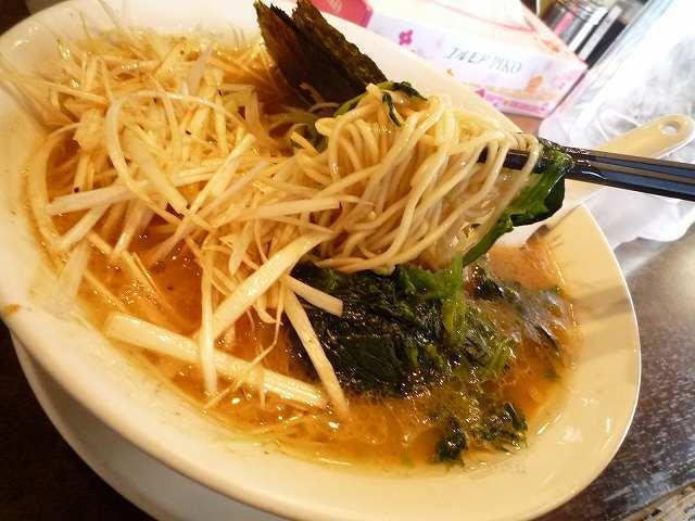 中太麺.jpg