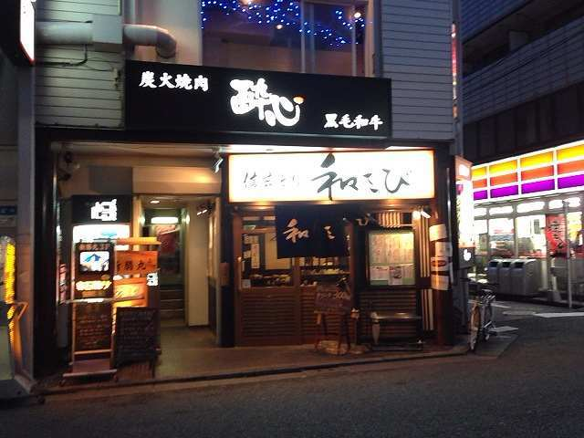 久昇支店跡.jpg
