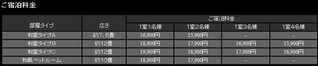 予約表(船山).jpg