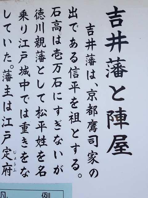 京都鷹司家の出自.jpg