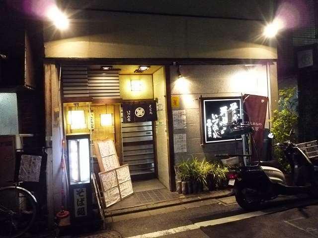 以前の店構え夜.jpg