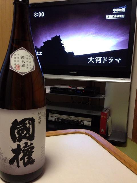 会津の酒とともに.jpg