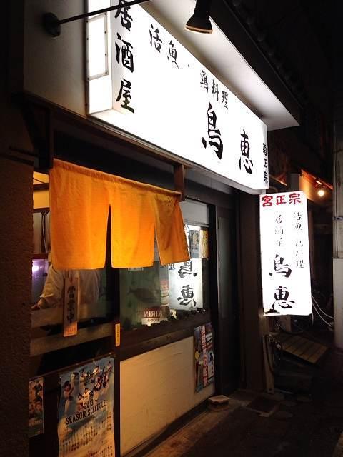 伝説の店その2.jpg