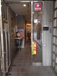 入口の入口.jpg