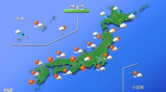 全国の天気.jpg