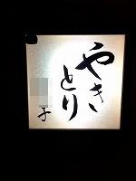 処理済~ソソル店1.jpg