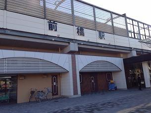前橋駅.jpg