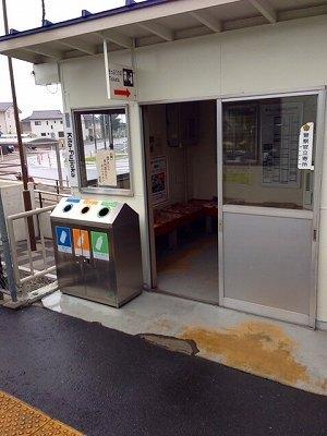 北藤岡駅3.jpg