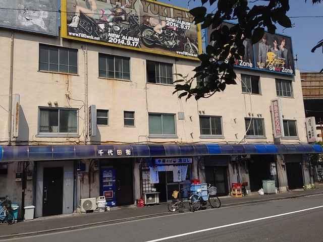 千代田街.jpg