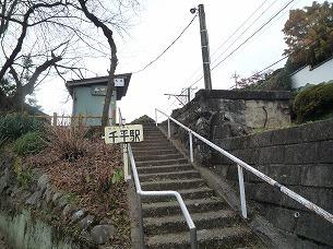 千平駅1.jpg