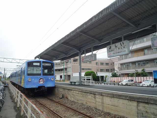 吉井駅.jpg