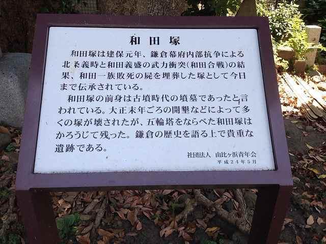 和田塚2.jpg