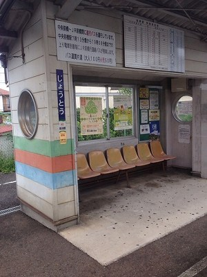 城東駅.jpg
