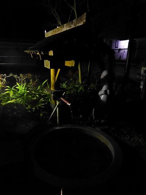 夜の足湯.jpg