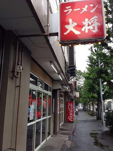 大将錦町店.jpg