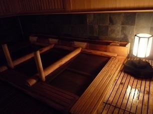 寝そべり風呂4.jpg