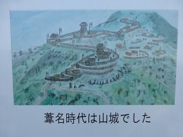 小田山城のマンガ.jpg