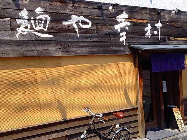 幸村3.jpg
