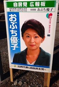 広報版.jpg