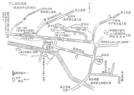 戦闘図.jpg