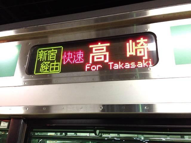 故郷へ通じる電車1.jpg