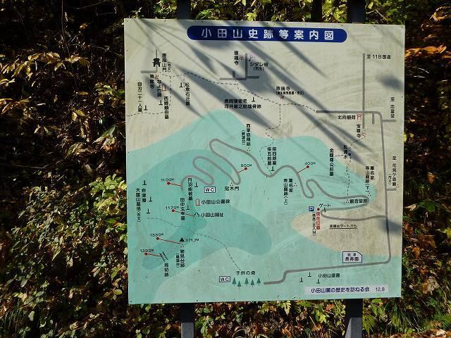 散策ルート図.jpg